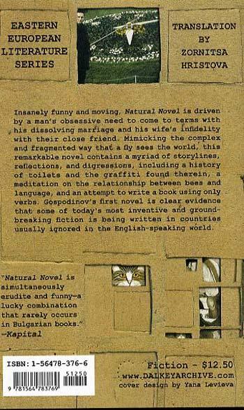 Natural Novel (Paperback)