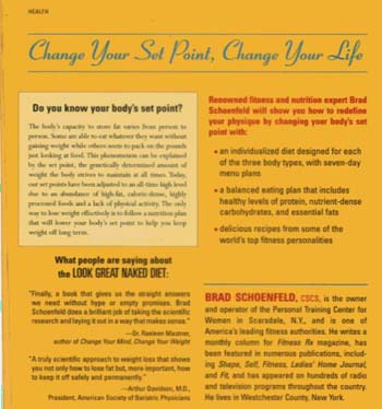 The Look Great Naked Diet: Change Your Set Point and Change Your Life - Avery Health Guides (Paperback)