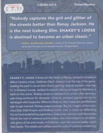 Shakeys Loose (Paperback)