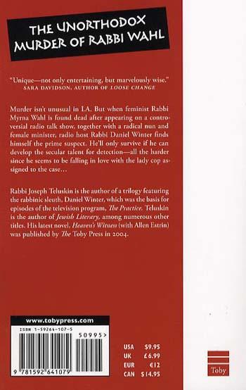 The Unorthodox Murder of Rabbi Wahl (Paperback)