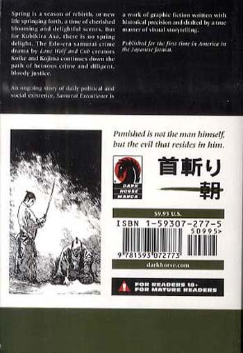 Samurai Executioner Volume 8: The Death Sign Of Spring (Paperback)