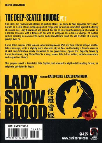 Lady Snowblood Volume 1: The Deep Seated Grudge Part 1 (Paperback)