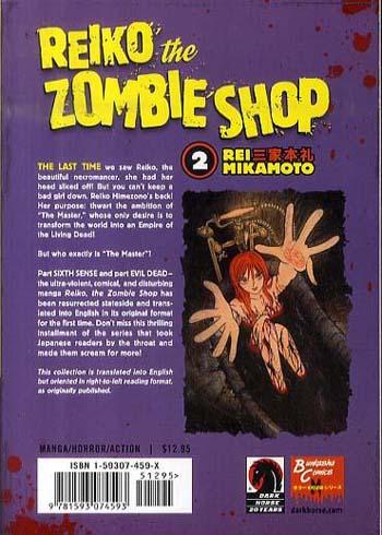 Reiko The Zombie Shop Volume 2 (Paperback)