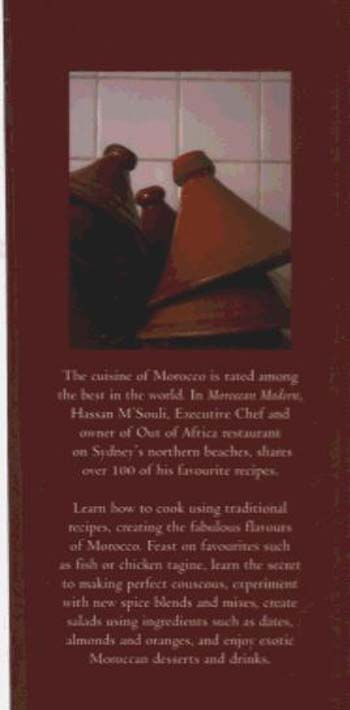 Moroccan Modern (Hardback)