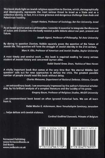 A Threat from Within: A Century of Jewish Opposition to Zionism (Paperback)