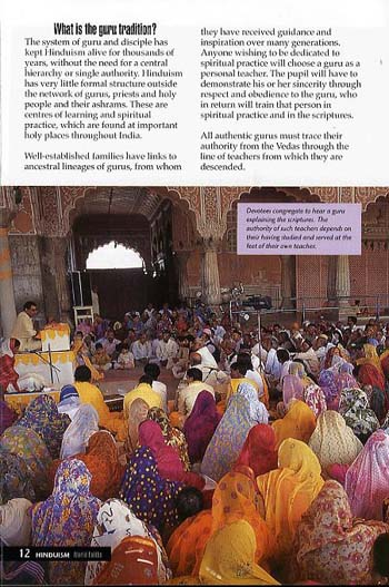 WORLD FAITHS HINDUISM (Paperback)