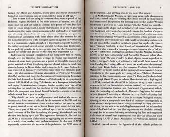 The New Shostakovich (Paperback)