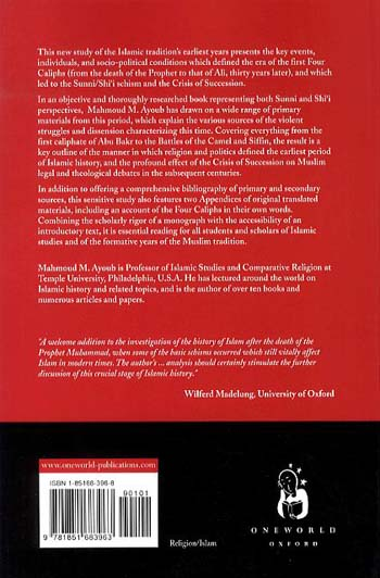 The Crisis of Muslim History: Religion and Politics in Early Islam (Paperback)