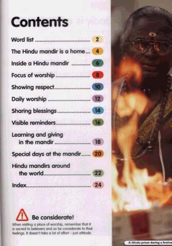 Hindu Mandir (Paperback)