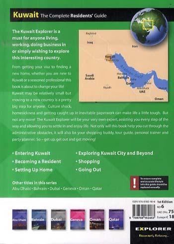 Kuwait Explorer (Paperback)