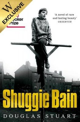 Shuggie Bain: Exclusive Edition (Paperback)