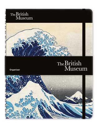 Hokusai Great Wave Organiser