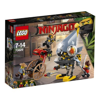 LEGO ® Nexo Knights Chaos Catapult | Waterstones