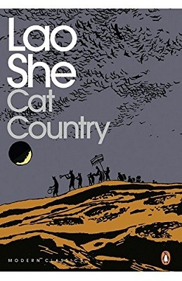 Cat Country - Penguin Modern Classics (Paperback)