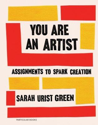 You Are an Artist (Hardback)