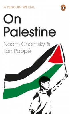 On Palestine (Paperback)