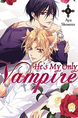 He's My Only Vampire, Vol. 4 (Paperback)