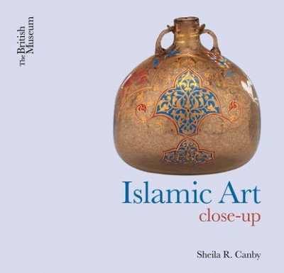 Islamic Art: Close-Up (Paperback)