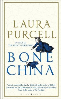 Bone China (Hardback)