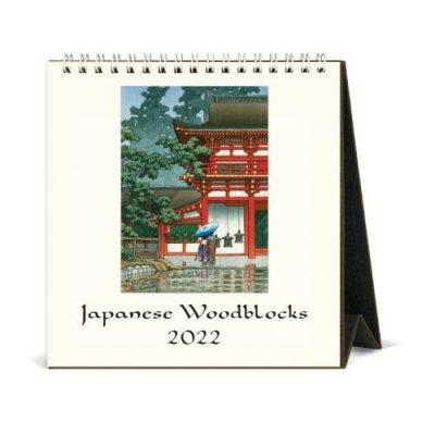 2022 Japanese Woodblock Desk Calendar (Calendar)
