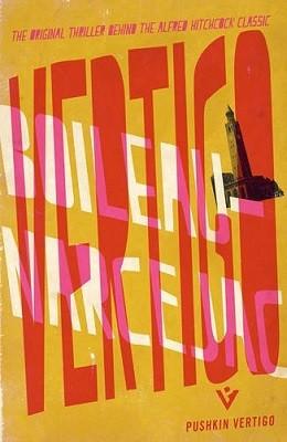 Vertigo (Paperback)