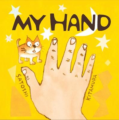 My Hand (Hardback)
