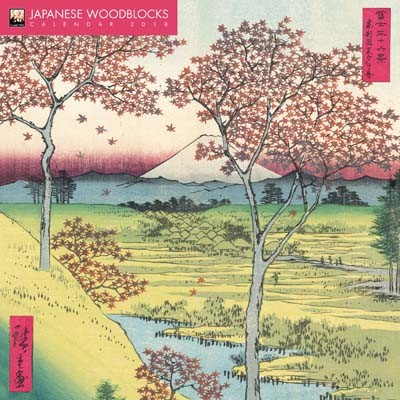 Japanese woodblocks wall calendar 2018 art calendar calendar