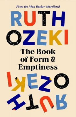 The Book of Form and Emptiness plus backlist