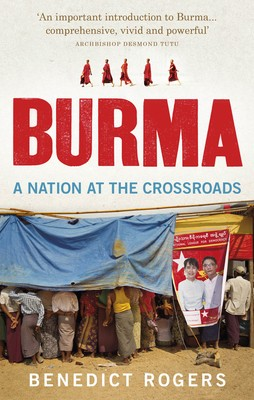 Burma: A Nation At The Crossroads - Revised Edition (Paperback)