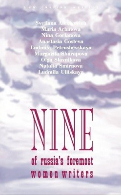 Nine of Russia's Foremost Women Writers (Paperback)