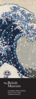 Great Wave Bookmark Cross Stitch Kit