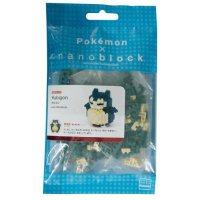 Nanoblock Snorlax Pokemon