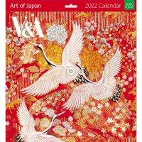 2022 Art of Japan Wall Calendar