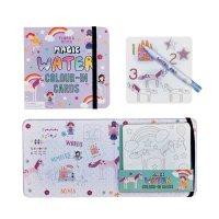 Fairy Unicorn Water Pad & Pen
