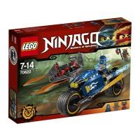 LEGO (R) Ninjago Desert Lightning