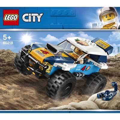 LEGO (R) Desert Rally Racer