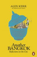 Another Bangkok: Reflections on the City (Paperback)
