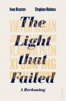 The Light that Failed: A Reckoning (Hardback)