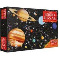 Usborne Book and Jigsaw The Solar System - Usborne Book and Jigsaw (Jigsaw)
