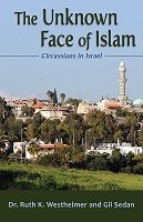 Unknown Face of Islam: Circassians in Israel (Paperback)
