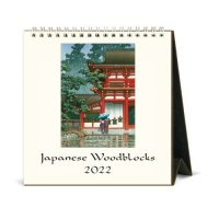 2022 Japanese Woodblock Desk Calendar