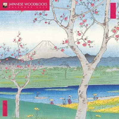Japanese Woodblocks Wall Calendar 2019 (Art Calendar)