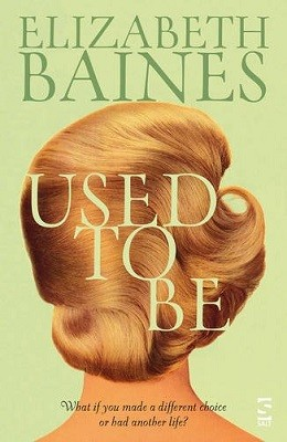 Used to Be (Paperback)
