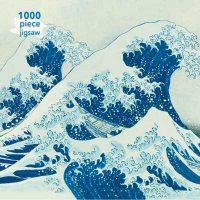 Adult Jigsaw Puzzle Hokusai: The Great Wave