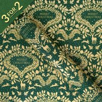 Merry Christmas Green & Gold 3M Roll Wrap