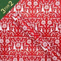 Scandi Deer 3M Roll Wrap