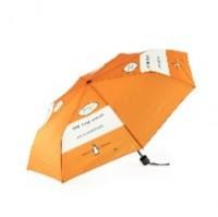 On The Road Umbrella